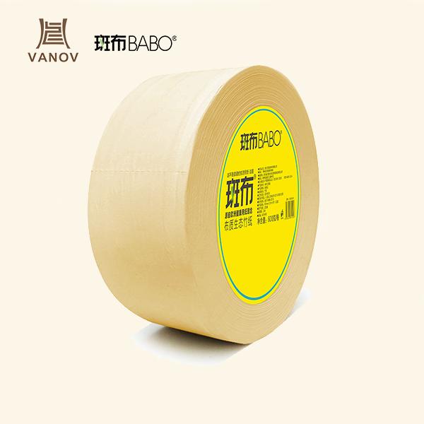 BABO Mini Jumbo roll Featured Image