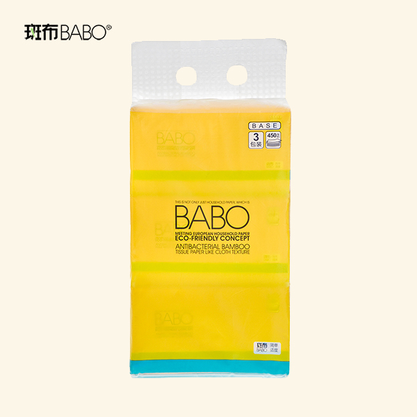 BABO Facial Tissue Pack Featured Image