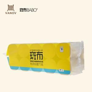 BABO Coreless Toilet Paper Standard Roll