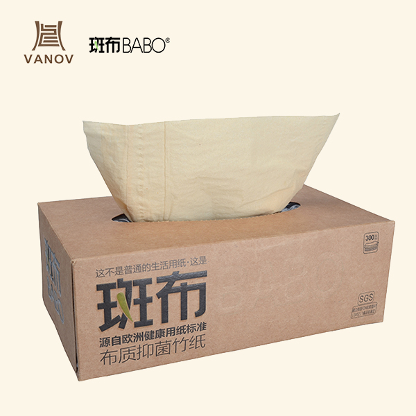BABO Box Tissue 3 Ply 100 Count 3-Pack Featured Image
