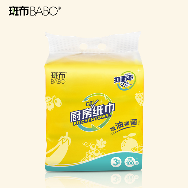 BABO Kitchen Towel Tissue Featured Image