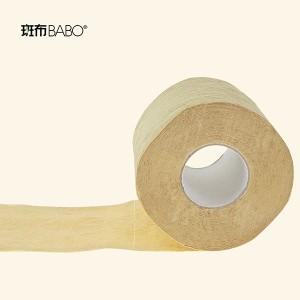 BABO Toilet Paper