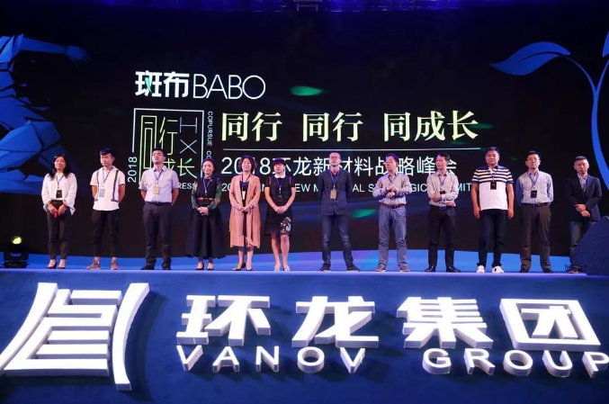 BABO Emei Summit and Sport Series Tissue Launching Ceremony