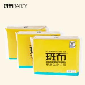 Bamboo Beverage Napkin
