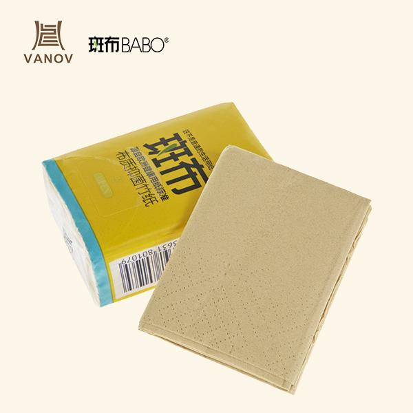 Pocket tissue-2