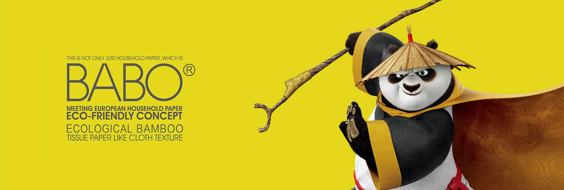 斑布形象广告-横版-2