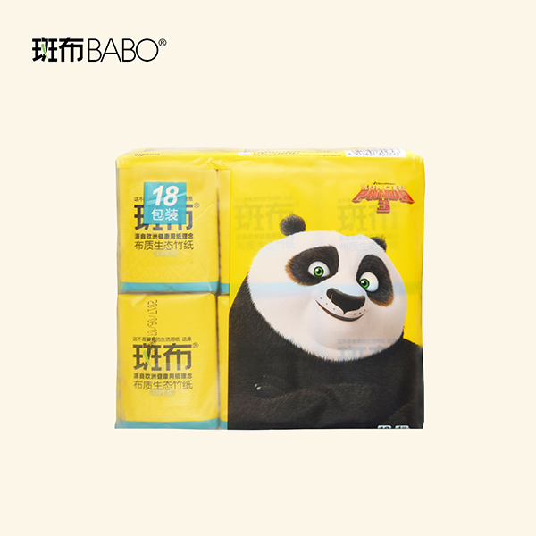 BABO Kung Fu Panda Series Pocket Tissue Featured Image