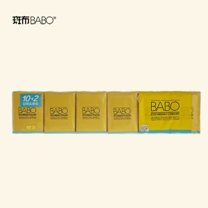 BABO Pocket Tissue Pack