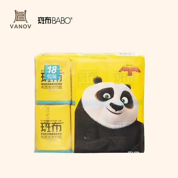 BABO Pocket Tissue Kung Fu Panda Featured Image
