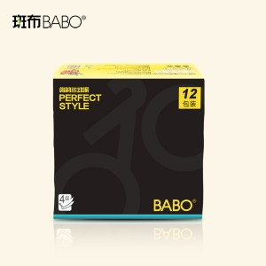 BABO Sports Series Tissue