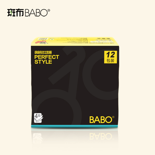 BABO Sports Series Tissue Featured Image