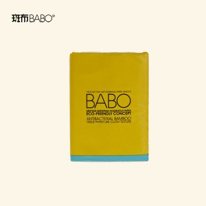 BABO Pocket Tissue